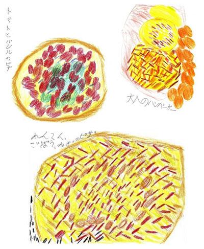 ピザとハンバーガー