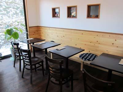 ハックるカフェ