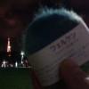 ハックの「フェルケン」、パリへ旅立つ