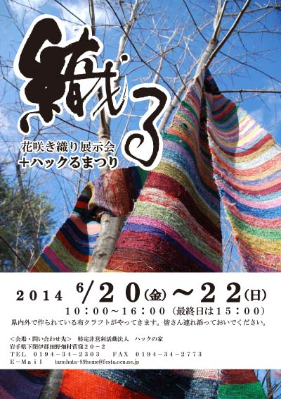 matsuri2014f