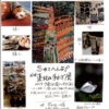 「6th 東北の手わざ展」 9/1(金)〜9/4(月) 京都